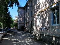 Yekaterinburg, Savva Belykh str, house 14. Apartment house