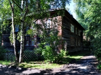 neighbour house: str. Savva Belykh, house 28. Apartment house