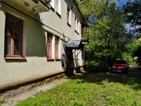 neighbour house: str. Savva Belykh, house 35. Apartment house