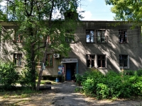 neighbour house: str. Savva Belykh, house 39. Apartment house