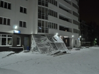 Yekaterinburg, Savva Belykh str, house 1. Apartment house