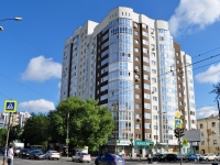 neighbour house: str. Savva Belykh, house 1. Apartment house