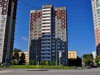 neighbour house: str. Savva Belykh, house 16. Apartment house