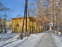 叶卡捷琳堡市, Savva Belykh str,