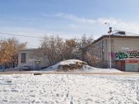 Yekaterinburg, school №28, Luganskaya st, house 1