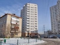 Yekaterinburg, Luganskaya st, house 2. Apartment house