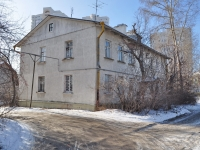 Yekaterinburg, Luganskaya st, house 3/1. Apartment house