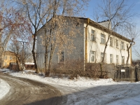 Yekaterinburg, Luganskaya st, house 3/2. Apartment house