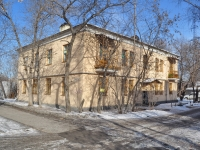 Yekaterinburg, Luganskaya st, house 5. Apartment house