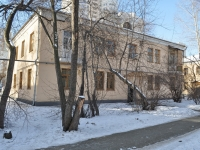 Yekaterinburg, Luganskaya st, house 7. Apartment house