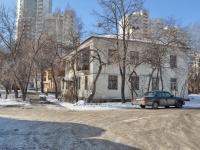 Yekaterinburg, Luganskaya st, house 9А. Apartment house