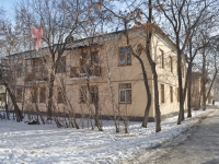 Yekaterinburg, Luganskaya st, house 9. Apartment house