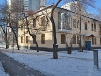 Yekaterinburg, Luganskaya st, house 11. Apartment house