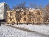 Yekaterinburg, Luganskaya st, house 13. Apartment house