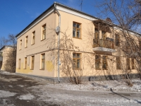 neighbour house: st. Luganskaya, house 13. Apartment house