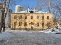 Yekaterinburg, Luganskaya st, house 21. Apartment house