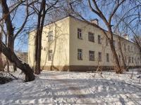 Екатеринбург, улица Луганская, дом 23А. многоквартирный дом