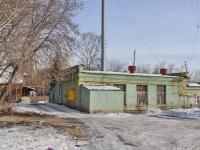 叶卡捷琳堡市, Luganskaya st, 房屋 27