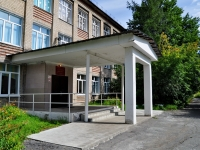 neighbour house: st. Luganskaya, house 1. school №28