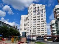 Yekaterinburg, Luganskaya st, house 4. Apartment house