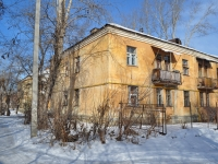 Yekaterinburg, Khutorskaya str, house 6. Apartment house