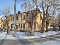 叶卡捷琳堡市, Khutorskaya str, 房屋 8. 公寓楼