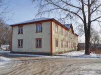 Yekaterinburg, Khutorskaya str, house 14. Apartment house