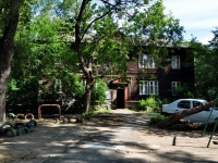 neighbour house: str. Khutorskaya, house 10. Apartment house