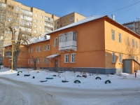 Екатеринбург, Виражный переулок, дом 2. многоквартирный дом