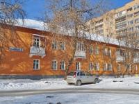 Yekaterinburg, Virazhny alley, house 2. Apartment house