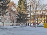 叶卡捷琳堡市, 文科中学 №210, Корифей, Nasosny alley, 房屋 2А