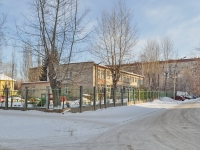 Yekaterinburg, nursery school №479, Берег Детства, Shorny alley, house 5