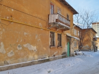 Yekaterinburg, Shorny alley, house 13А. Apartment house