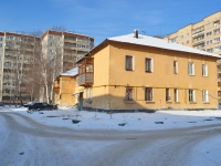 Yekaterinburg, Shorny alley, house 13Б. Apartment house