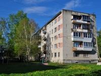 Екатеринбург, Звонкий переулок, дом 12. многоквартирный дом