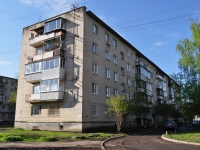 Yekaterinburg, Zvonky alley, house 12. Apartment house