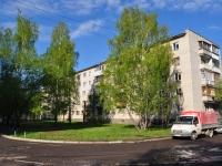 Екатеринбург, Звонкий переулок, дом 14. многоквартирный дом