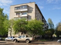 Yekaterinburg, Zvonky alley, house 14. Apartment house
