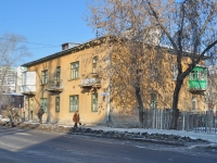 Yekaterinburg, Molotobojtcev st, house 6. Apartment house
