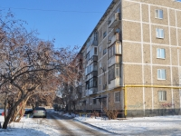 neighbour house: st. Molotobojtcev, house 9. Apartment house