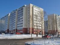 叶卡捷琳堡市, Molotobojtcev st, 房屋 14. 公寓楼