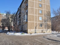 Yekaterinburg, Molotobojtcev st, house 15. Apartment house