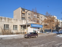 Yekaterinburg, Molotobojtcev st, house 17. Apartment house