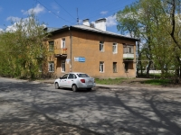 neighbour house: st. Molotobojtcev, house 4. Apartment house