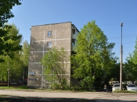 Yekaterinburg, Molotobojtcev st, house 11. Apartment house