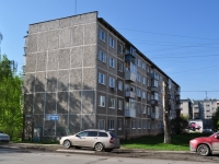neighbour house: st. Molotobojtcev, house 13. Apartment house
