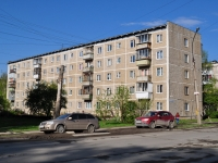 Yekaterinburg, Molotobojtcev st, house 15. Apartment house