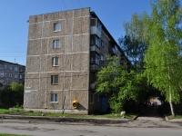 Екатеринбург, улица Молотобойцев, дом 15. многоквартирный дом