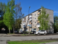 neighbour house: st. Molotobojtcev, house 17. Apartment house