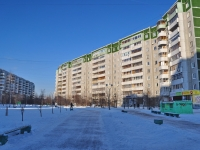 Yekaterinburg, Tbilissky blvd, house 3. Apartment house